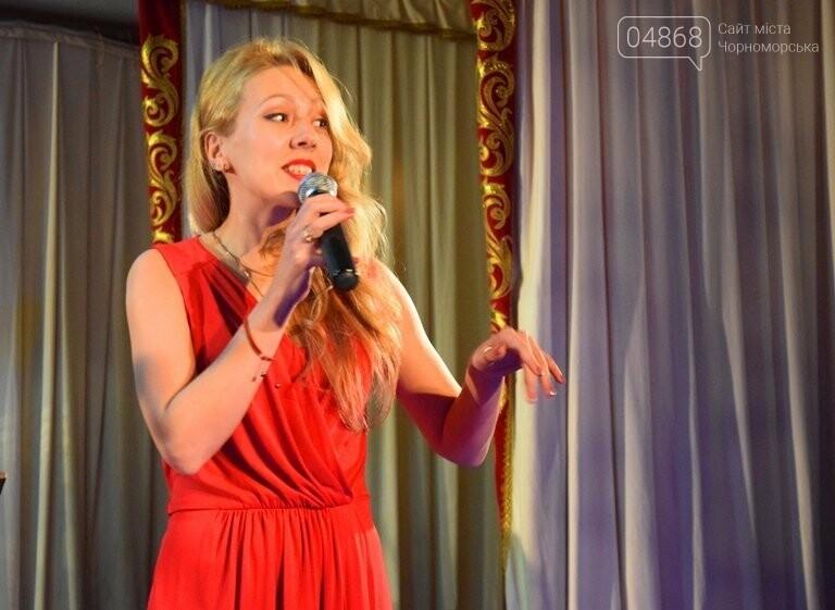 В Черноморске звучала безупречно прекрасная музыка кино, фото-15
