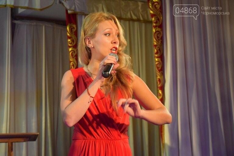 В Черноморске звучала безупречно прекрасная музыка кино, фото-17