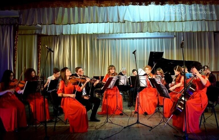 В Черноморске звучала безупречно прекрасная музыка кино, фото-18