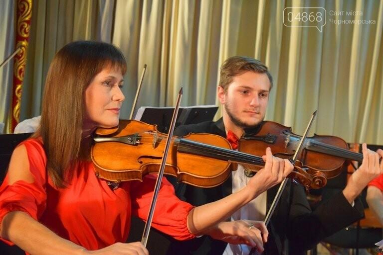 В Черноморске звучала безупречно прекрасная музыка кино, фото-4