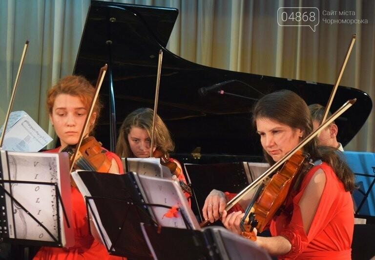 В Черноморске звучала безупречно прекрасная музыка кино, фото-3