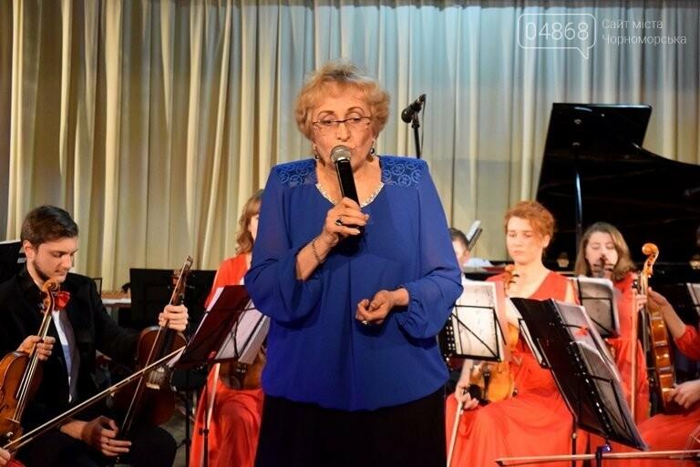 В Черноморске звучала безупречно прекрасная музыка кино, фото-19