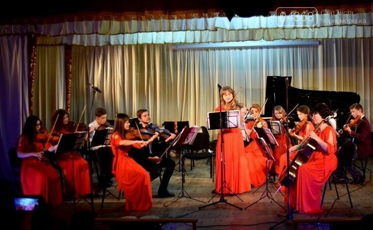 В Черноморске звучала безупречно прекрасная музыка кино, фото-7