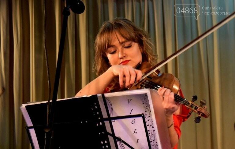 В Черноморске звучала безупречно прекрасная музыка кино, фото-1