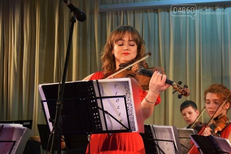 В Черноморске звучала безупречно прекрасная музыка кино, фото-10