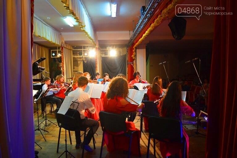 В Черноморске звучала безупречно прекрасная музыка кино, фото-24