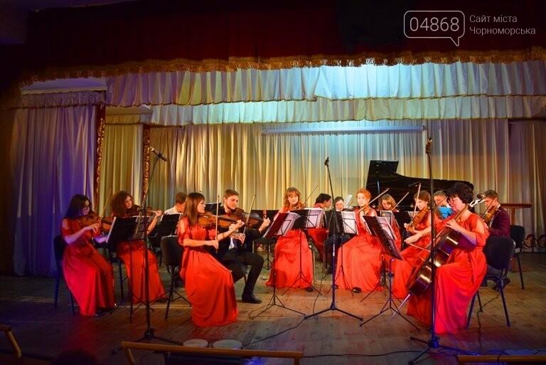 В Черноморске звучала безупречно прекрасная музыка кино, фото-26