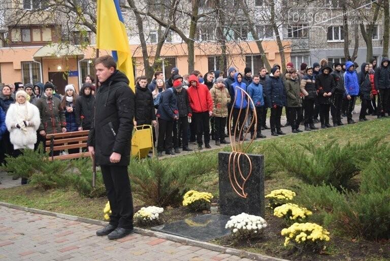 100 гвоздик на аллее Небесной сотни: в Черноморске отметили День Достоинства и Свободы, фото-25