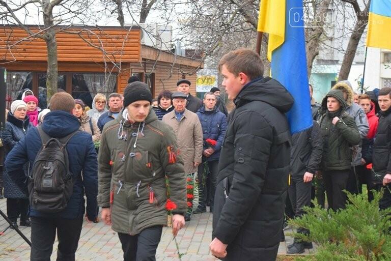 100 гвоздик на аллее Небесной сотни: в Черноморске отметили День Достоинства и Свободы, фото-11