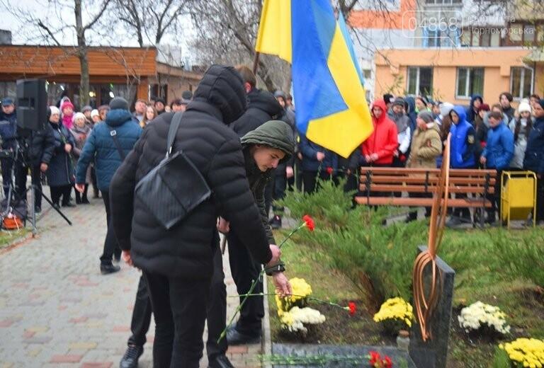100 гвоздик на аллее Небесной сотни: в Черноморске отметили День Достоинства и Свободы, фото-15