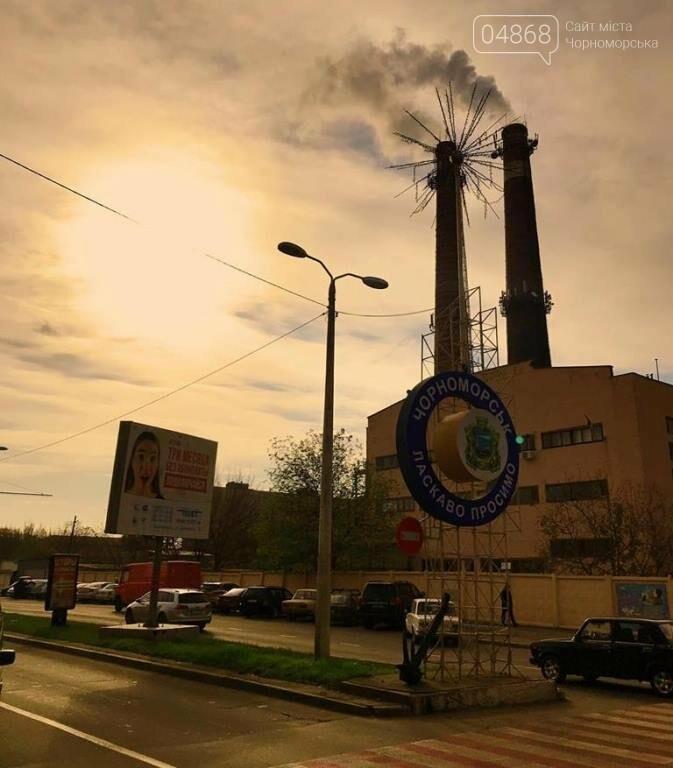 Куда обращаться жителям Черноморска в случае невозможности самостоятельно запустить систему отопления?, фото-1