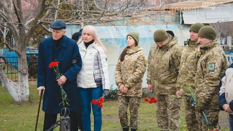 В Черноморске пройдёт митинг-реквием памяти жертв Голодомора, фото-2