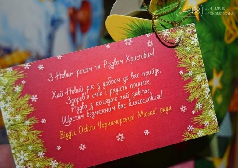 «Свято наближається»: более 6 тысяч новогодних подарков для детей везут в Черноморск, фото-7