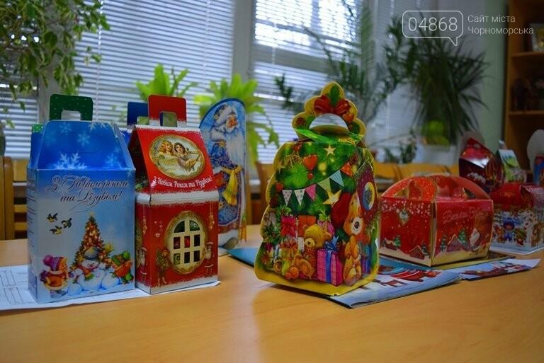 «Свято наближається»: более 6 тысяч новогодних подарков для детей везут в Черноморск, фото-1