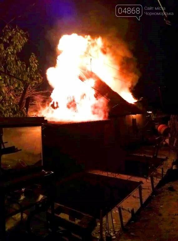 Три пожара - одна причина: в Черноморске вновь произошло ЧП, фото-1