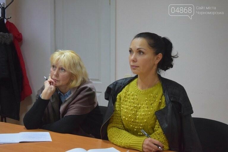 «Листья жёлтые над городом»: специалисты Экоцентра Черноморска рассказали, нужно ли убирать опавшую листву, фото-9