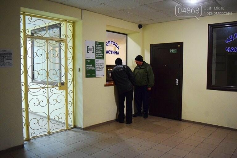 Полиция Черноморска переведена на усиленный вариант несения службы, фото-4