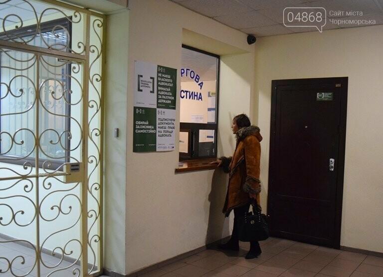Полиция Черноморска переведена на усиленный вариант несения службы, фото-6