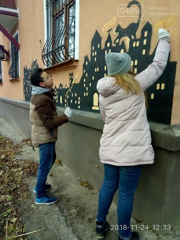Субботник в Черноморске: как это было, фото-28