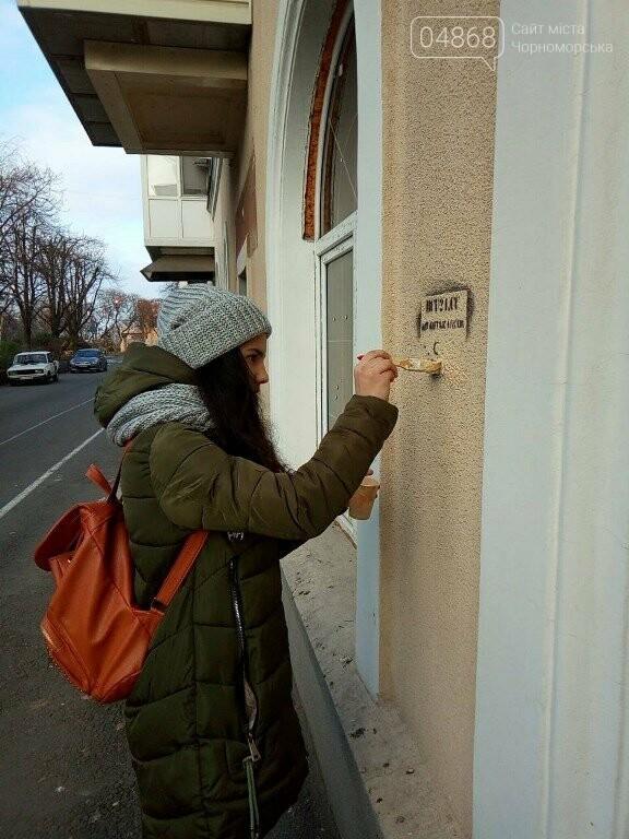 Субботник в Черноморске: как это было, фото-9