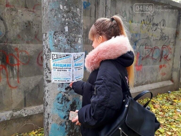 Субботник в Черноморске: как это было, фото-7