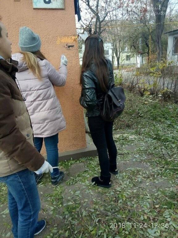 Субботник в Черноморске: как это было, фото-32
