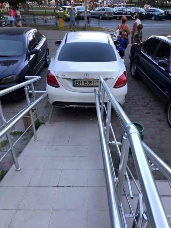 Безбарьерная среда: как живётся в Черноморске людям с инвалидностью?, фото-22