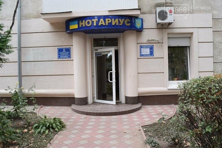 Безбарьерная среда: как живётся в Черноморске людям с инвалидностью?, фото-54