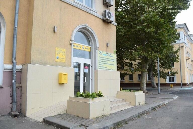 Безбарьерная среда: как живётся в Черноморске людям с инвалидностью?, фото-27