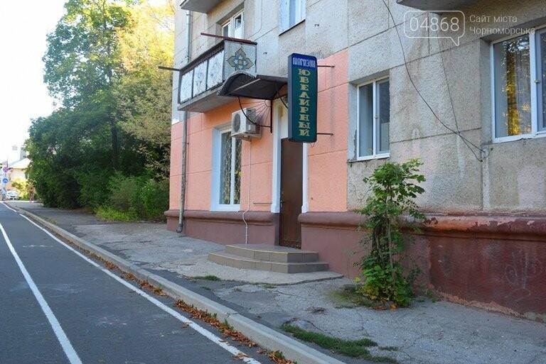 Безбарьерная среда: как живётся в Черноморске людям с инвалидностью?, фото-45