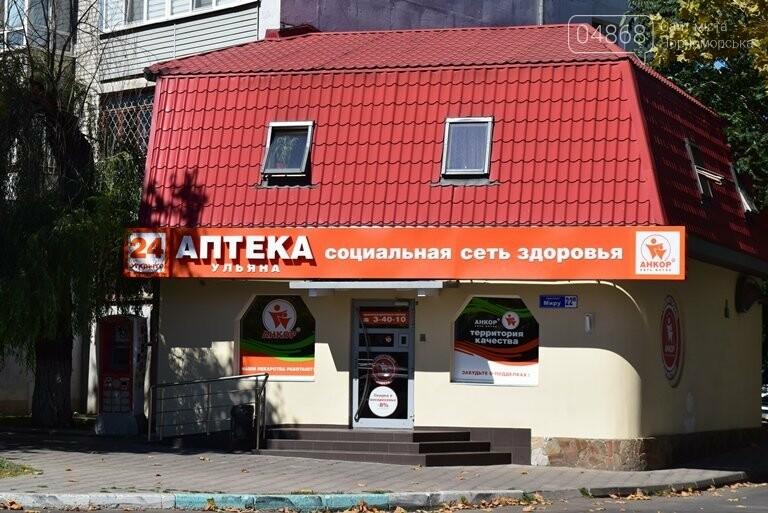 Безбарьерная среда: как живётся в Черноморске людям с инвалидностью?, фото-47
