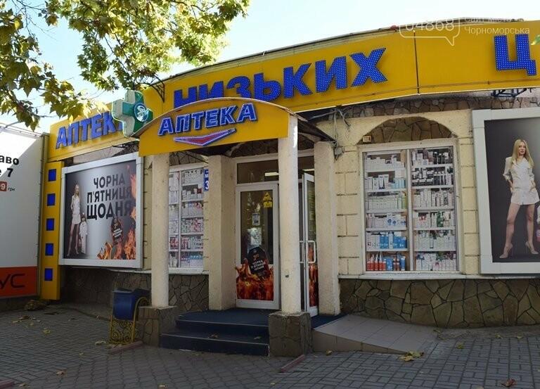 Безбарьерная среда: как живётся в Черноморске людям с инвалидностью?, фото-48
