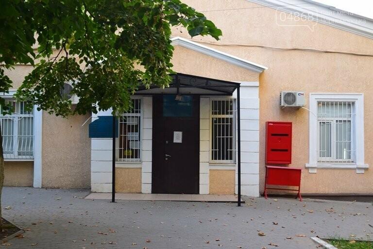 Безбарьерная среда: как живётся в Черноморске людям с инвалидностью?, фото-52