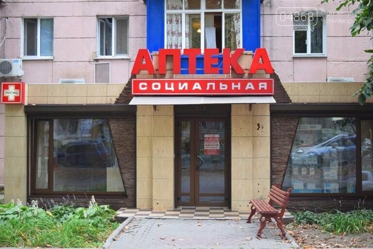 Безбарьерная среда: как живётся в Черноморске людям с инвалидностью?, фото-32