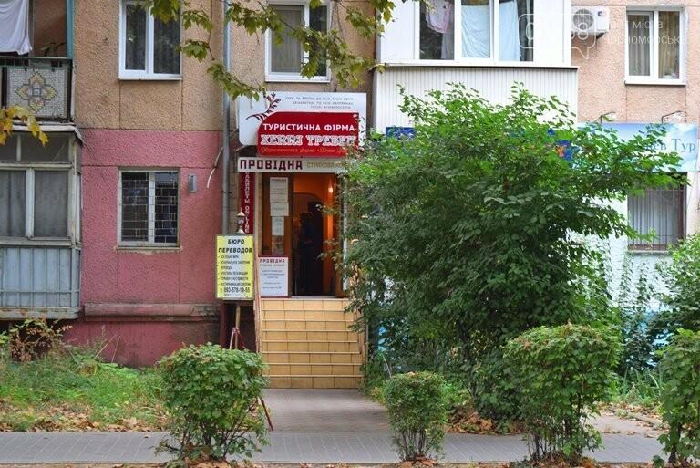 Безбарьерная среда: как живётся в Черноморске людям с инвалидностью?, фото-33