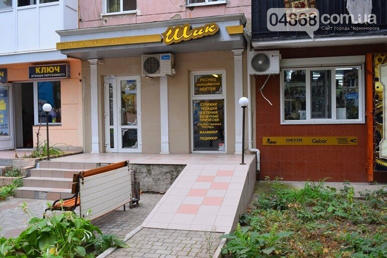 Безбарьерная среда: как живётся в Черноморске людям с инвалидностью?, фото-35