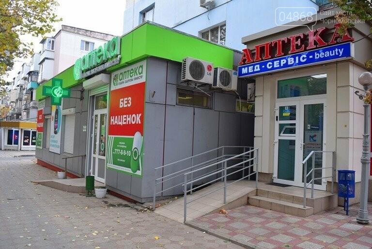 Безбарьерная среда: как живётся в Черноморске людям с инвалидностью?, фото-37