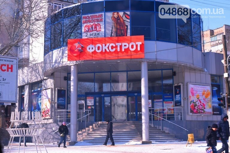 Безбарьерная среда: как живётся в Черноморске людям с инвалидностью?, фото-40