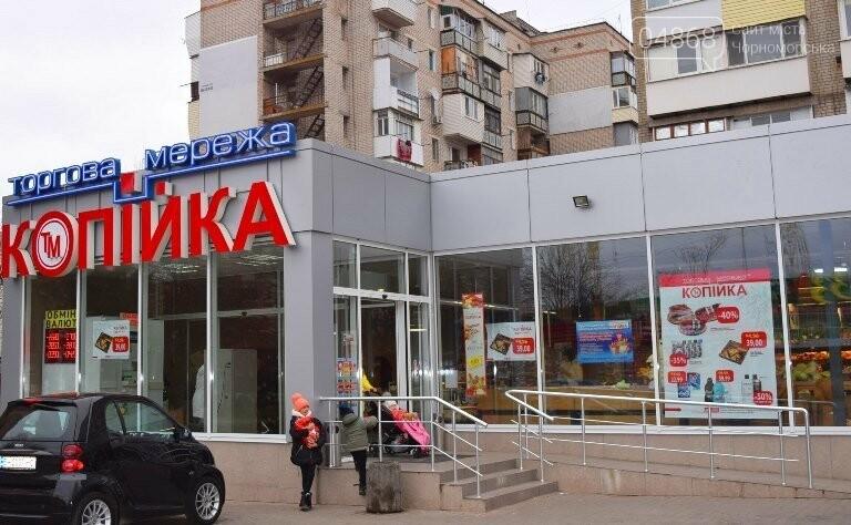 Безбарьерная среда: как живётся в Черноморске людям с инвалидностью?, фото-8