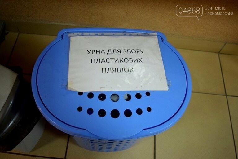 Уборка классов в школах Черноморска: должны ли в ней участвовать школьники?   , фото-7