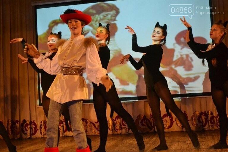 Прославленный танцевальный коллектив Черноморска вновь празднует свою победу, фото-9