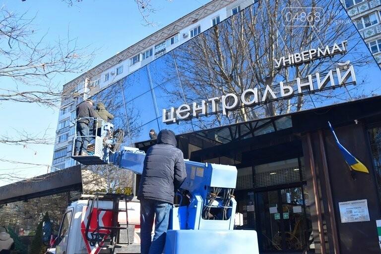В Черноморске устанавливают главную городскую ёлку, фото-8