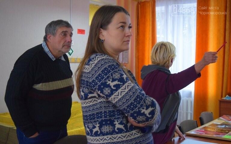 В Черноморске подвели итоги фотоконкурса «Мой пушистый друг», фото-16
