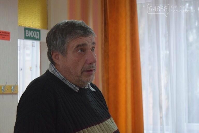 В Черноморске подвели итоги фотоконкурса «Мой пушистый друг», фото-18