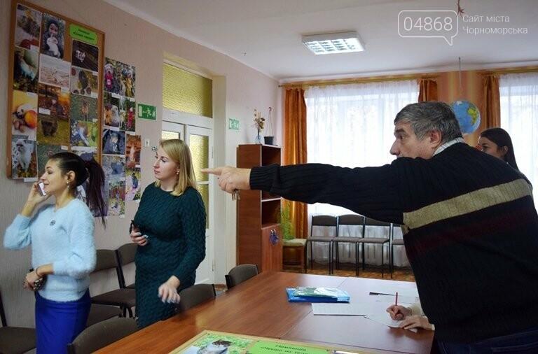 В Черноморске подвели итоги фотоконкурса «Мой пушистый друг», фото-5