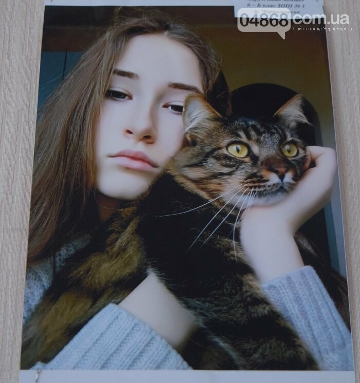 В Черноморске подвели итоги фотоконкурса «Мой пушистый друг», фото-12