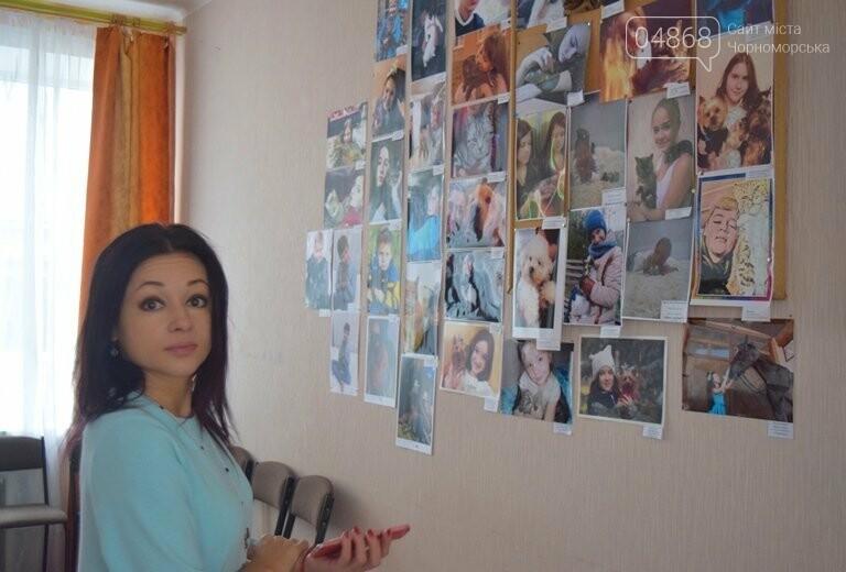 В Черноморске подвели итоги фотоконкурса «Мой пушистый друг», фото-30