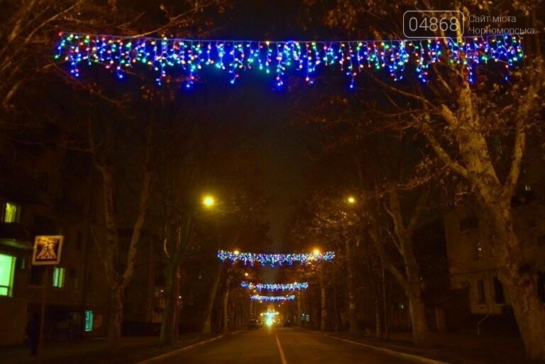 «Огни ночного города»: к новогодним праздникам Черноморск украсит новая иллюминация, фото-5