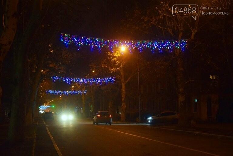 «Огни ночного города»: к новогодним праздникам Черноморск украсит новая иллюминация, фото-2