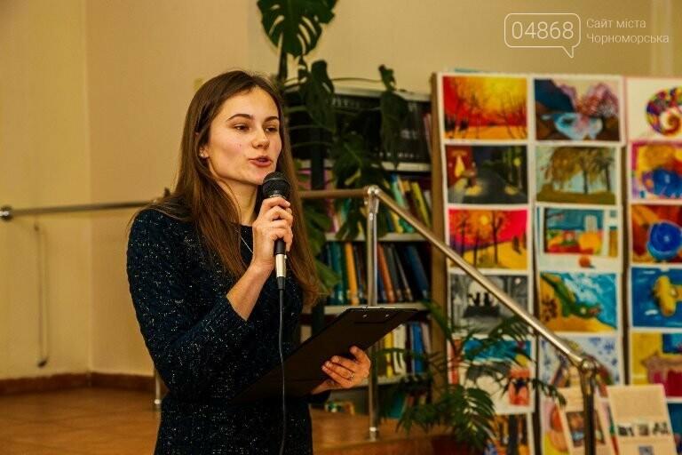 Рыжие коты, золотистые листья и книги: арт-студия «Кисточка» показала осенний Черноморск, фото-5
